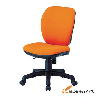 TOKIO オフィスチェア 肘なし オレンジ FST-77-OR FST77OR 【最安値挑戦 激安 通販 おすすめ 人気 価格 安い おしゃれ 】