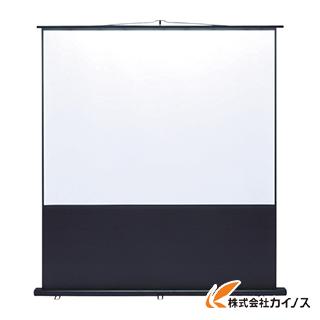 SANWA プロジェクタースクリーン 床置き式 PRS-Y100K PRSY100K 【最安値挑戦 激安 通販 おすすめ 人気 価格 安い おしゃれ】