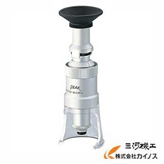 ピーク スタンド・マイクロスコープ25× 25倍 顕微鏡 2008-25