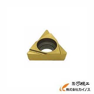 三菱 チップ UTI20T TPGX110308L (10個) 【最安値挑戦 激安 通販 おすすめ 人気 価格 安い おしゃれ 】