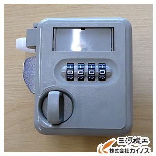 TRUSCO ダイヤル錠 レビューを書けば送料当店負担 買い物 SVG10K