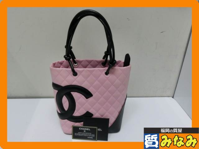 b1ca96ae8f29 【質みなみ・二又瀬店】☆4288☆シャネル☆カンボンライン トートバッグ ピンク