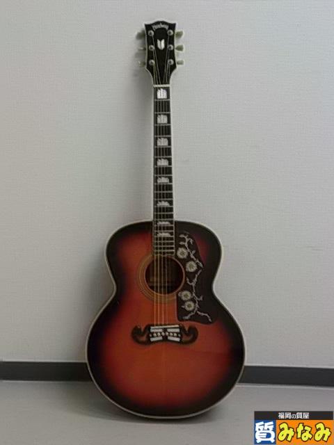 【質みなみ・花畑店】■Headway■アコースティックギター HJ-58◆USED/【中古】【質屋出店】