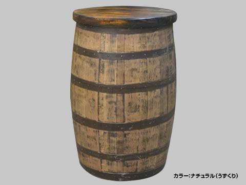 バレルテーブル(樽材)★カフェ★バーテーブル★ガーデン★ご案内用★木製 インテリア