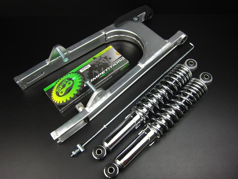 【ミニモト】モンキー スイングアーム16CM+リアショック330mm カスタムパーツ NO1090