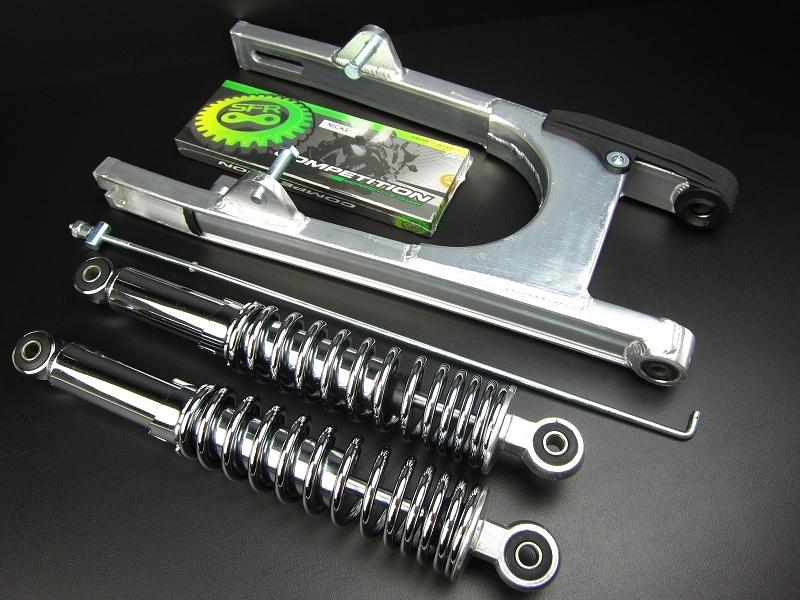 【ミニモト】モンキー スイングアーム13cm+リアショック330mm カスタムパーツ NO1425