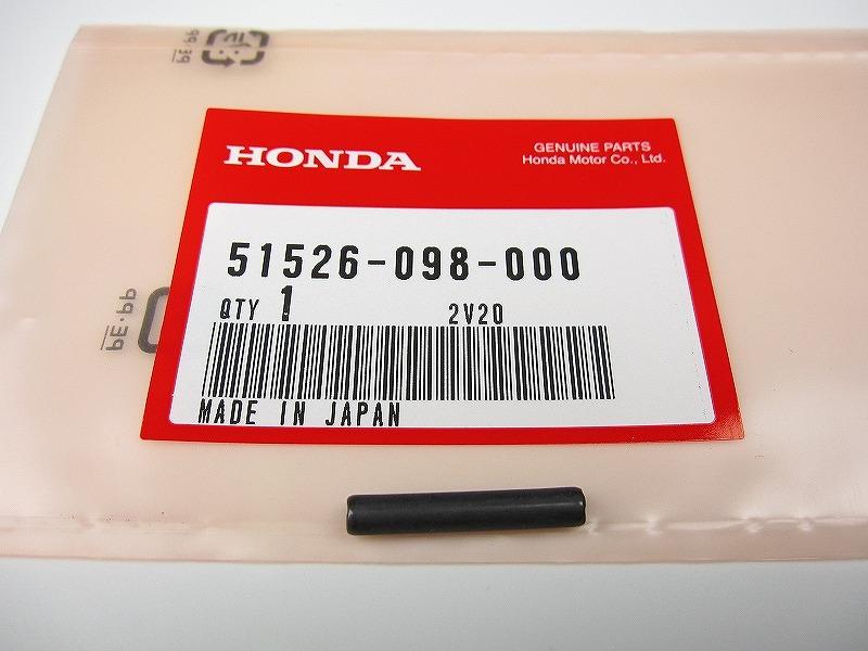 即日出荷 おすすめ ニ万円以上送料無料 待望 HONDA ホンダ純正品モンキーピンスプリング Minimoto ホンダ4miniパーツ ミニモト