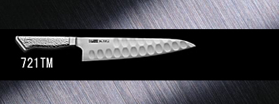 グレステン プロフェッショナルナイフステンレスハンドル 721TM牛刀21cm【送料無料/新潟の刃物/新潟の包丁/ディンプル/高級包丁/一流シェフ愛用/驚きの切れ味/トマトがきれいに切れる/刃離れ/日本製】