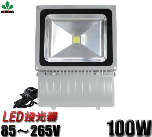 LED 投光器 100W 超爆光1年保証可 投光器・サーチライトLED投光器 広角120度3mコード付き 投光器100W ワークライト100w作業灯 LED100W作業灯 100w LED ワークライト 100W 作業灯100wLED LED 作業灯100w サーチライト100w