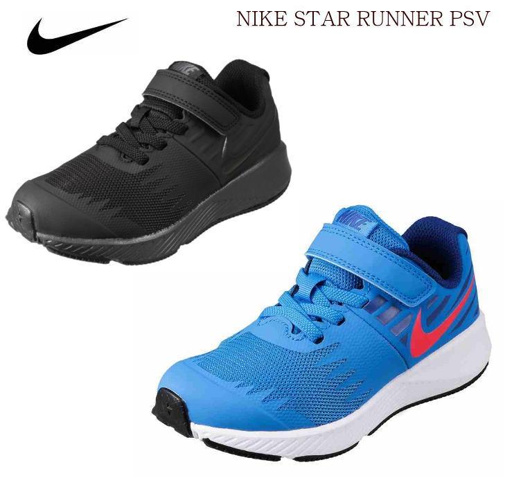 Nike Star Runner All Black 921443 005 Kid/'s Running Shoes PSV