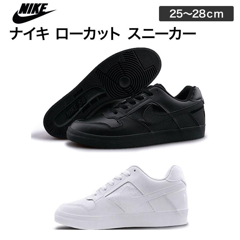 Vulc Homme 101 Sb Chaussures Baskets Nouveau Force Delta 942237 Nike edBxorC
