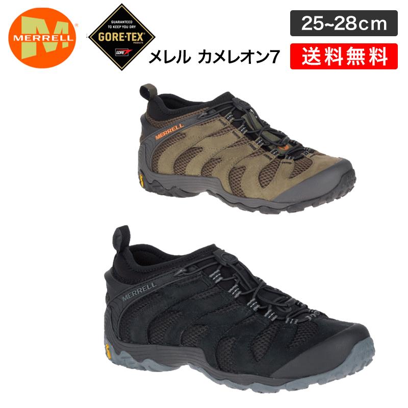送料無料 メレル カメレオン7 ストレッチ メンズ アウトドア トレッキング 靴 軽量 シューズ CHAMELEON 7 STRECH GTX ブラック オリーブ 黒 12063 12069 25cm 25.5cm 26cm 26.5cm 27cm 27.5cm 28cm