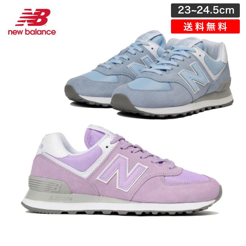 new balance 574 esc