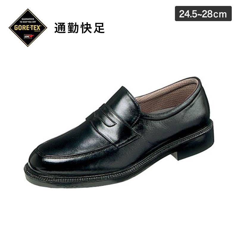 送料無料 通勤快足 3124 革靴 ビジネスシューズ ゴアテックス アサヒ 紳士靴 完全防水 ブラック ローファー フォーマル ビジネス