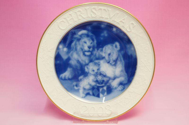 大倉陶園2008年クリスマスプレート「ライオン」
