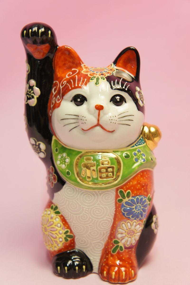赤黒華盛 4号招き猫