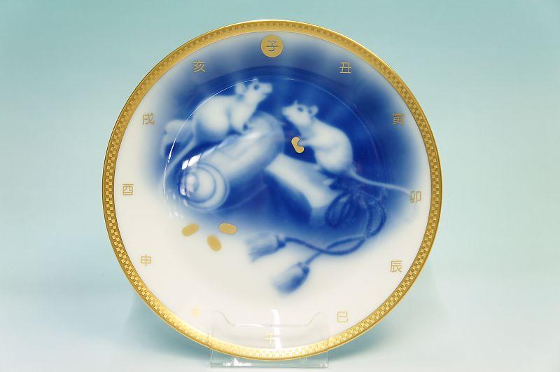 大倉陶園2020年(令和二年)干支皿「子」<BR>