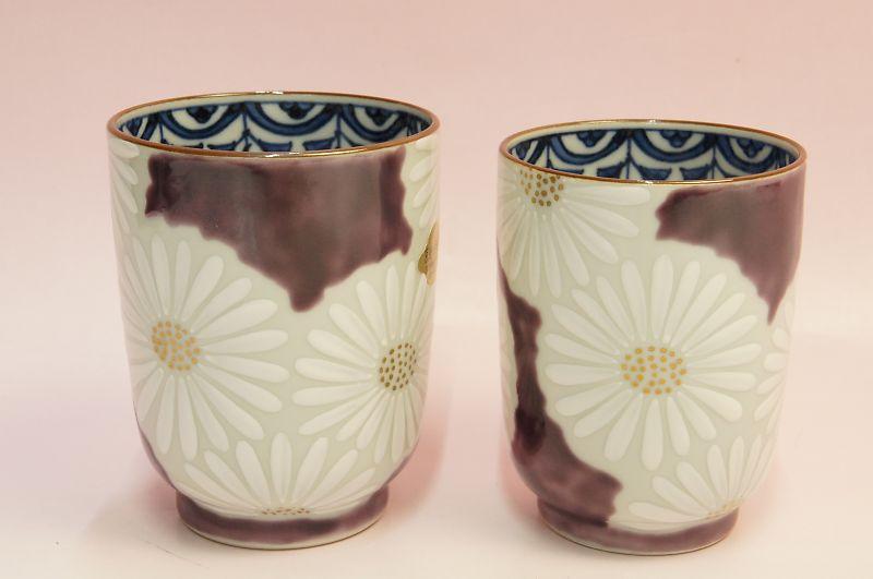 紫地白菊花文 組湯呑み