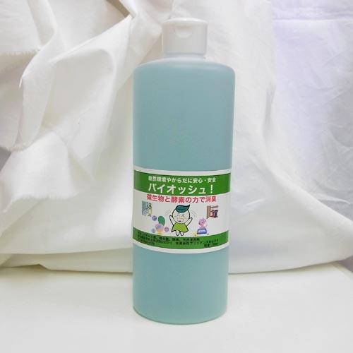 500ml濃縮★プロ使用エコ消臭剤「バイオッシュ!」