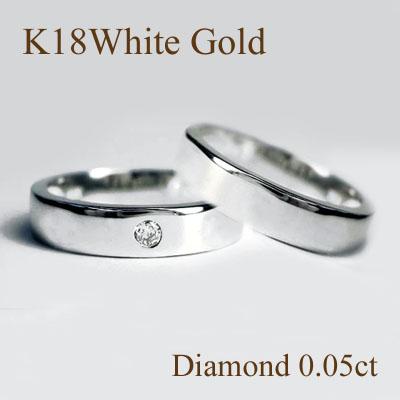 【結婚指輪・ペア価格】 平甲 ダイヤモンド 3.5mm幅 K18 ホワイトゴールド マリッジ【smtb-TD】【saitama】