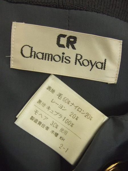 シャミー Chamois Royal 微ラメ グレー格子 素敵モヘヤ混ニットコート 9号 レディース アウターtQxdChrs