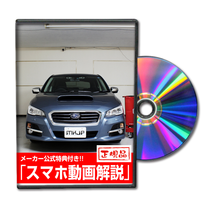 Maintenance dvd shop mkjp rakuten global market in parts exchange dress up yourself if you have the dvd the labor savings and money by further dress up and tuning and try car solutioingenieria Gallery
