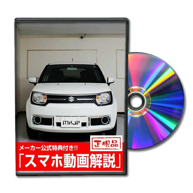 suzuki ignis fuse box maintenance dvd shop mkjp in a custom of mkjp suzuki ignis ff21s  in a custom of mkjp suzuki ignis ff21s