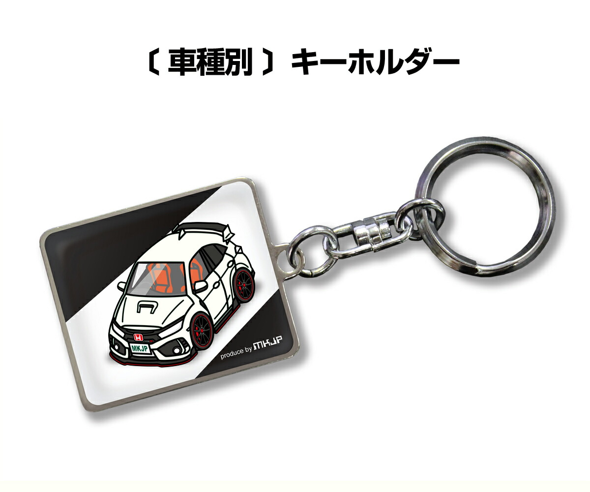 Vehicle Category Cute Cool Good Original Key Holder Name Keychain License Plate Gift Number Car Mens Birthday Boyfriend Gifts Men Christmas