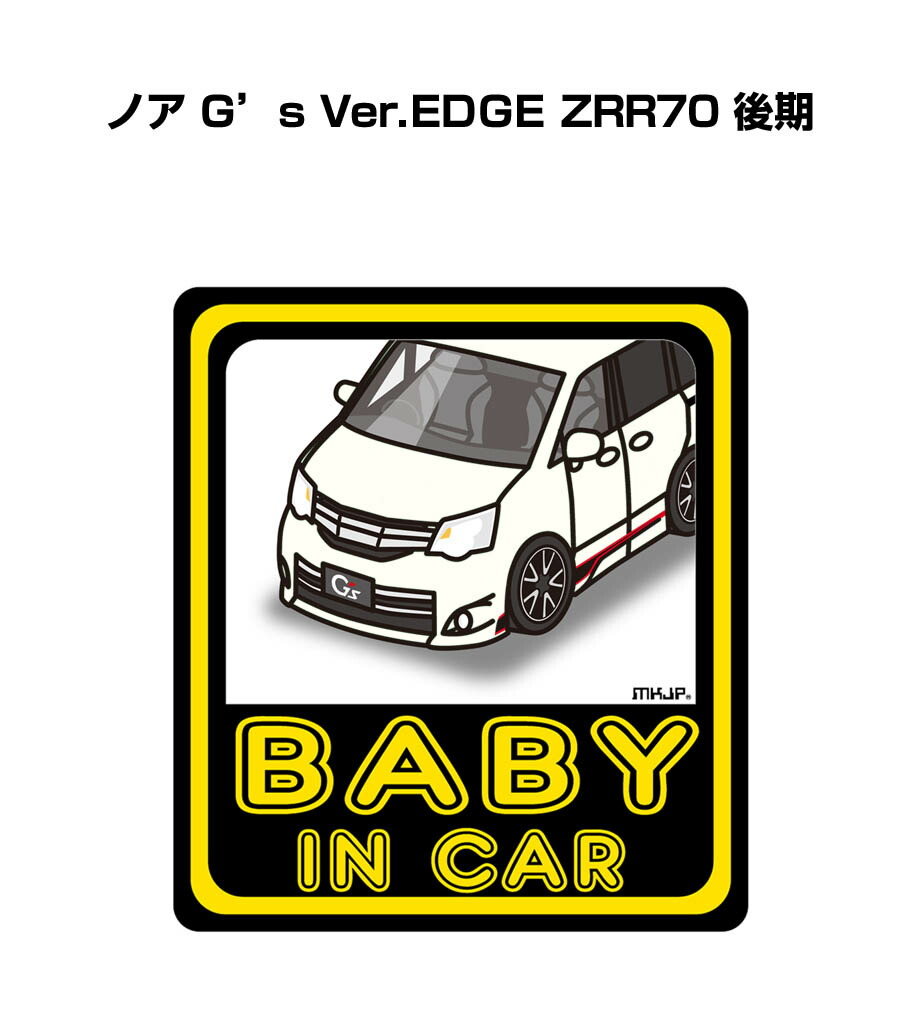 Toyota Logo Auto Wide Car Bumper Sticker Decal 8 X 2