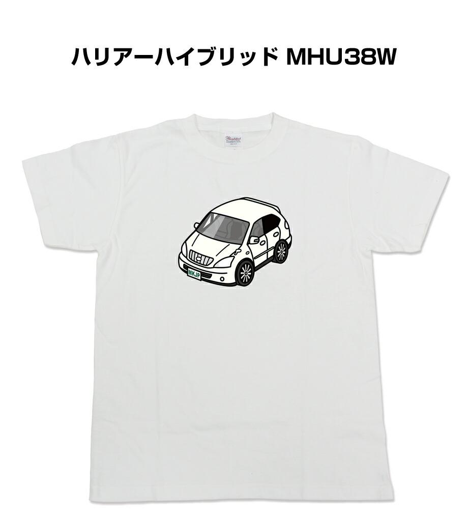 Tシャツ カスタマイズTシャツ シンプル 車特集 トヨタ ハリアーハイブリッドMHU38W 送料無料