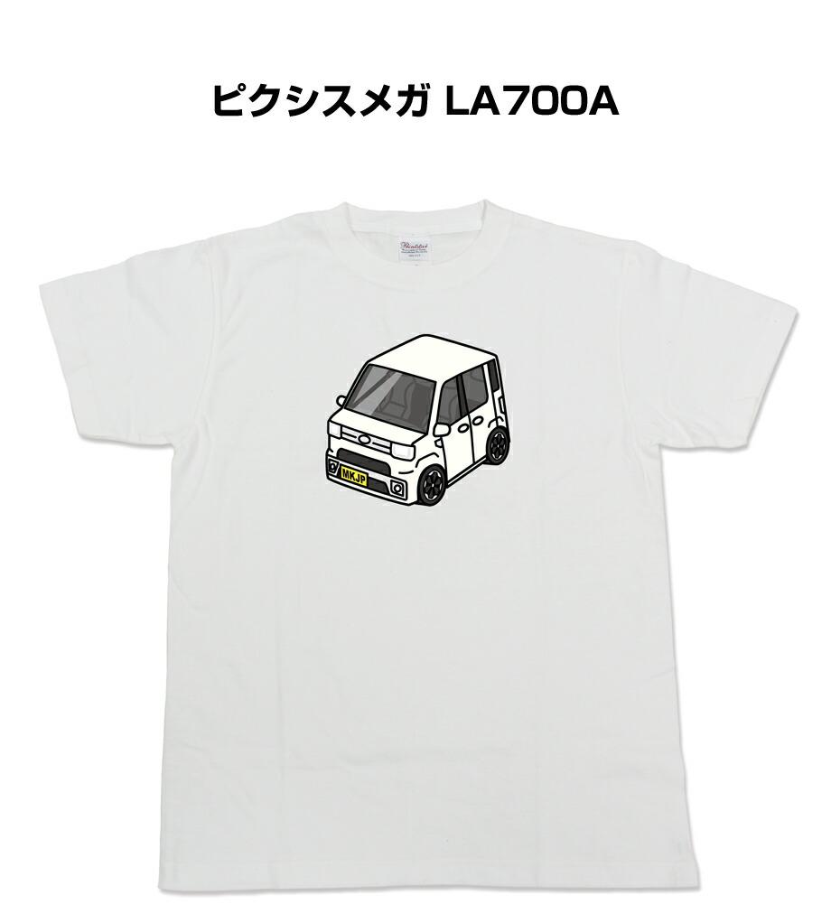 Tシャツ カスタマイズTシャツ シンプル 車特集 トヨタ ピクシスメガ LA700A 送料無料