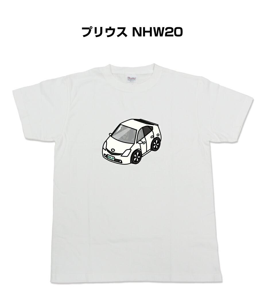 Tシャツ カスタマイズTシャツ シンプル 車特集 トヨタ プリウス 20 送料無料