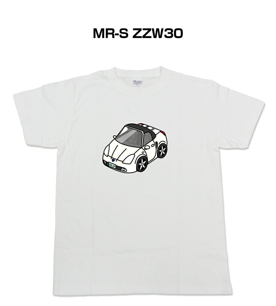 Tシャツ カスタマイズTシャツ シンプル 車特集 トヨタ MR-S ZZW30 送料無料