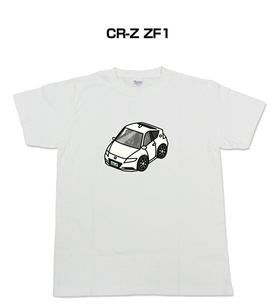 Tシャツ カスタマイズTシャツ シンプル 車特集 ホンダ CR-Z ZF1 送料無料