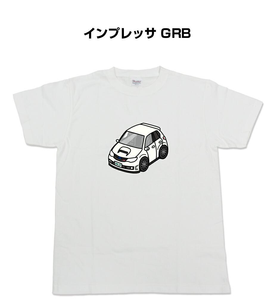 Tシャツ カスタマイズTシャツ シンプル 車特集 スバル インプレッサ GRB 送料無料
