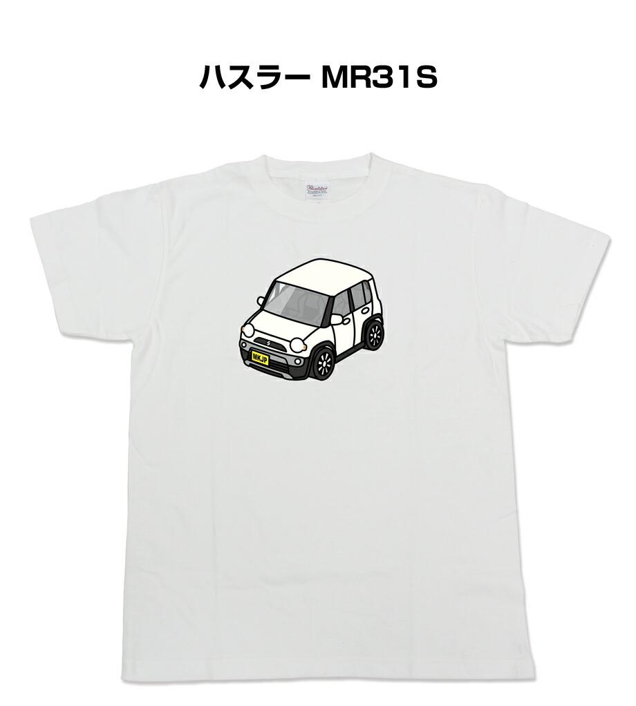 Tシャツ カスタマイズTシャツ シンプル 車特集 スズキ ハスラー MR31S 送料無料