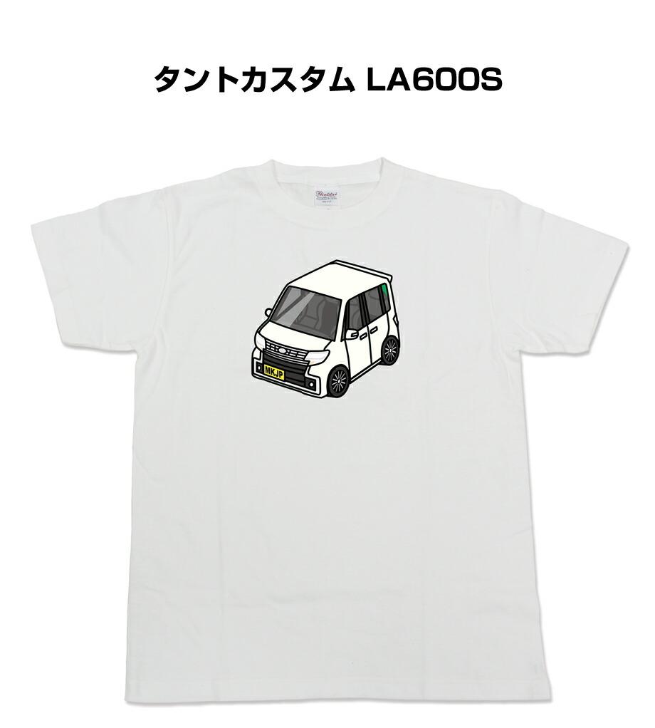 Tシャツ カスタマイズTシャツ シンプル 車特集 ダイハツ タントカスタム LA600S 送料無料