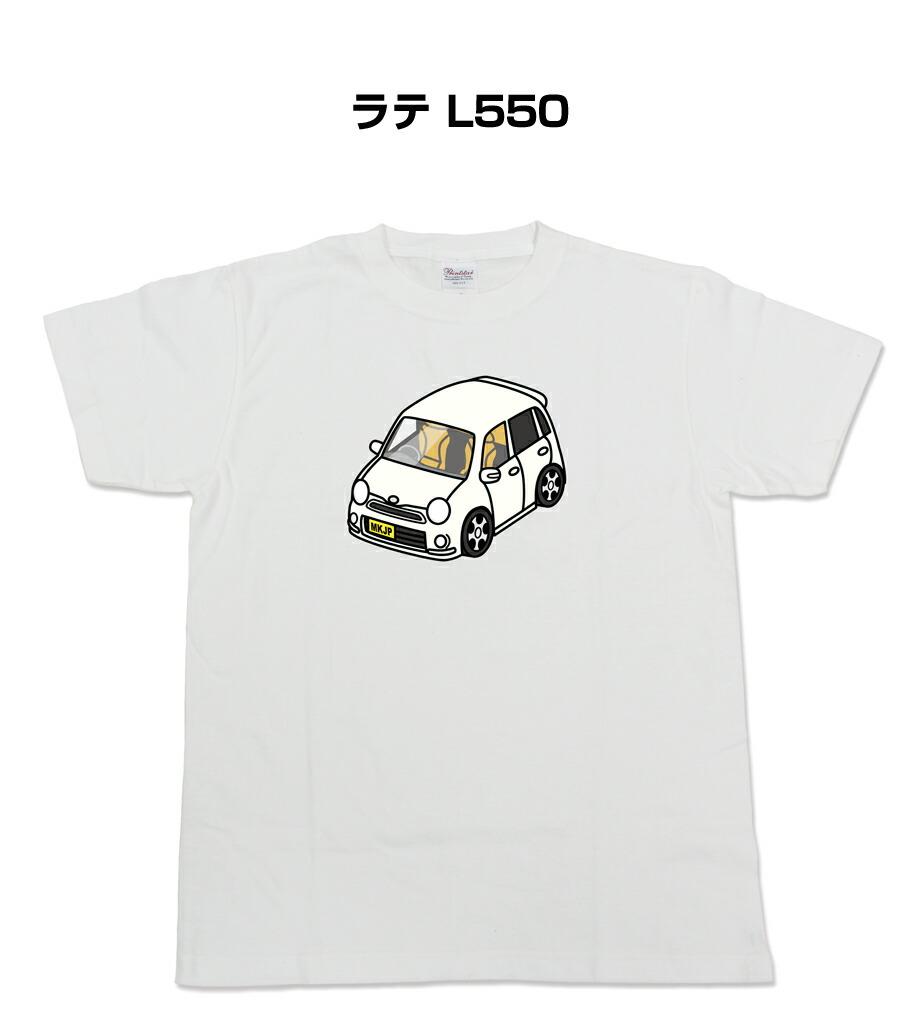Tシャツ カスタマイズTシャツ シンプル 車特集 ダイハツ ラテ L550 送料無料