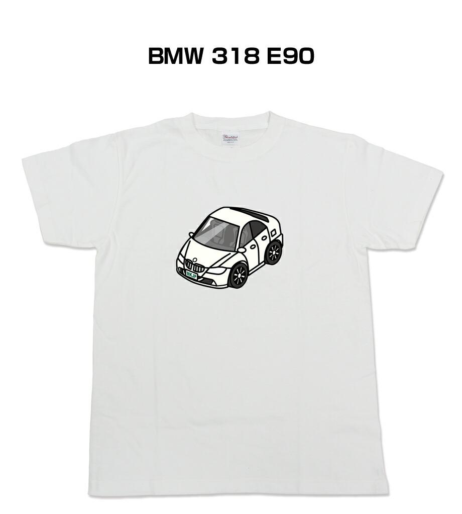 Tシャツ カスタマイズTシャツ シンプル 車特集 BMW 318 E90 送料無料
