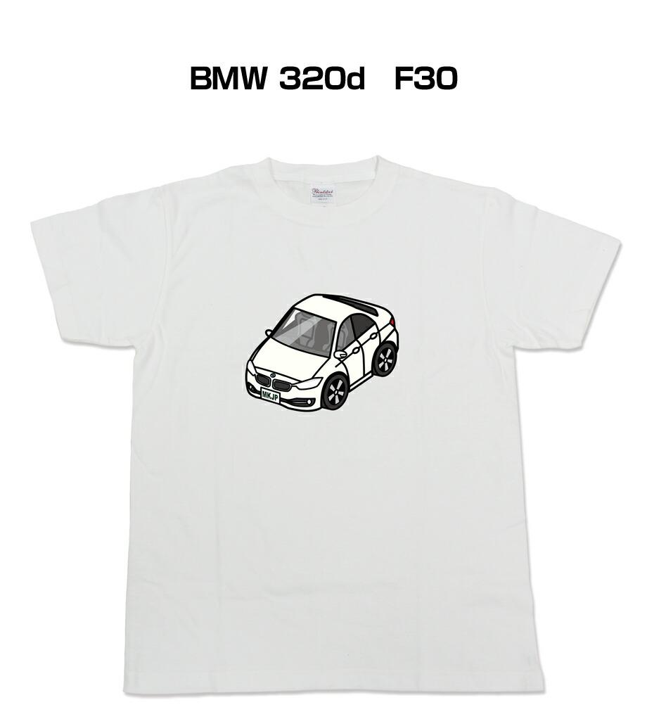 Tシャツ カスタマイズTシャツ シンプル 車特集 BMW 320D 送料無料