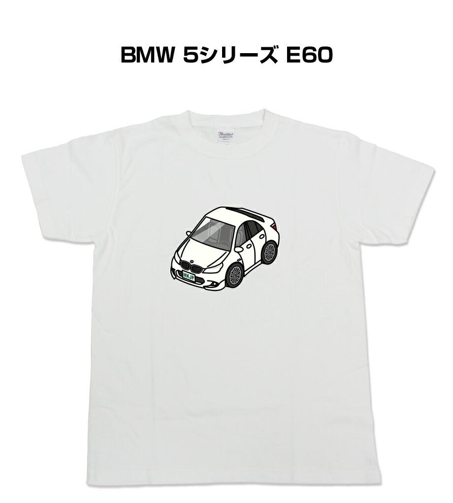Tシャツ カスタマイズTシャツ シンプル 車特集 BMW 5シリーズ E60 送料無料