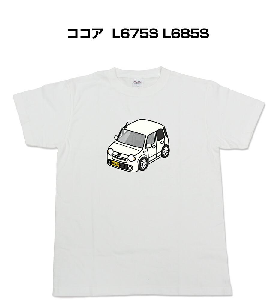 Tシャツ カスタマイズTシャツ シンプル 車特集 ダイハツ ココア L675S L685S 送料無料