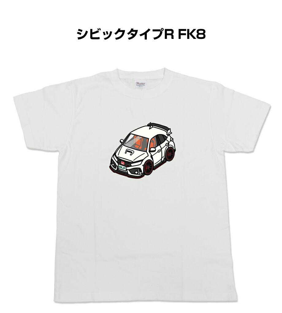 Tシャツ カスタマイズTシャツ シンプル 車特集 ホンダ シビックタイプR FK8 送料無料