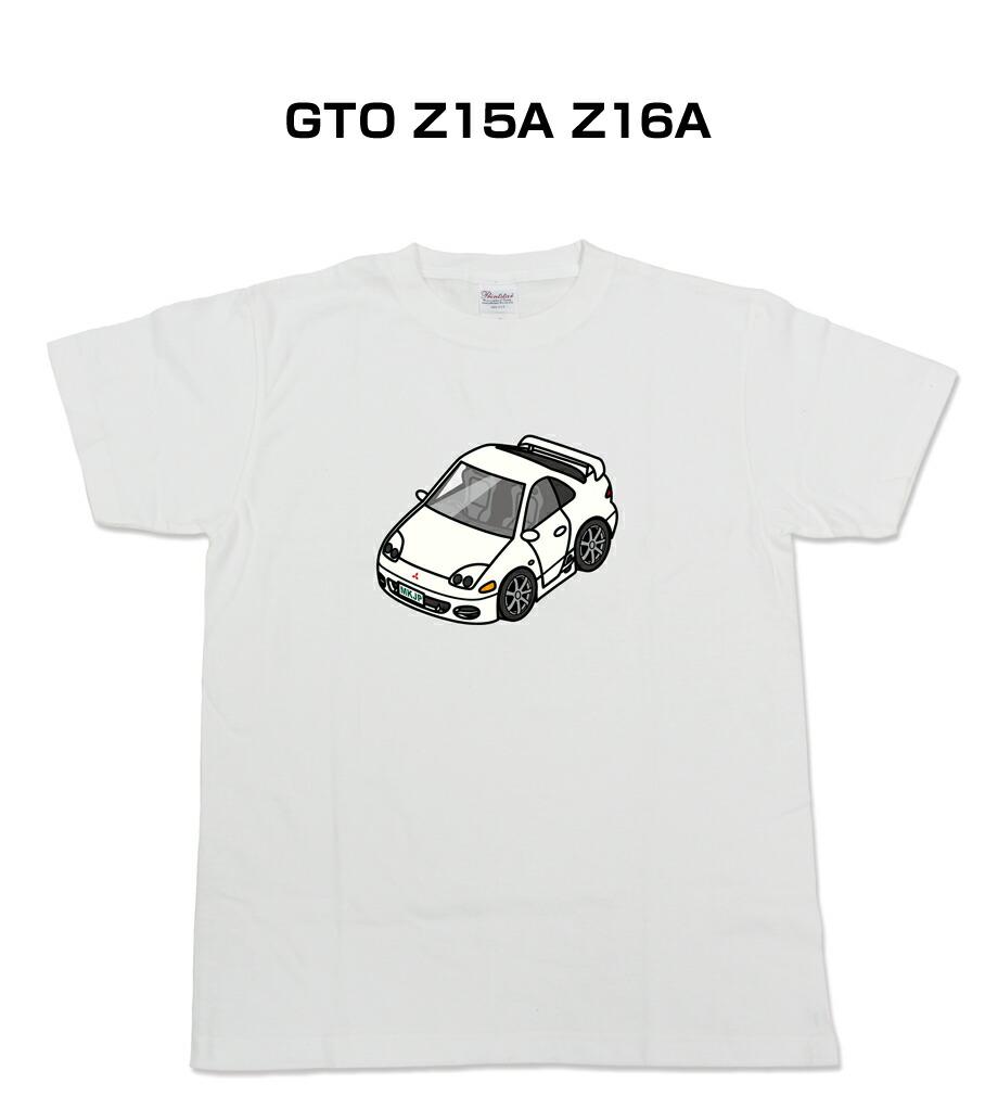 Tシャツ カスタマイズTシャツ シンプル 車特集 ミツビシ GTO 送料無料