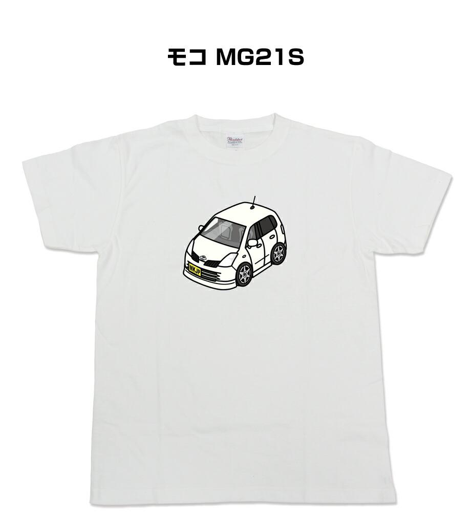 Tシャツ カスタマイズTシャツ シンプル 車特集 ニッサン モコ MOCO 送料無料
