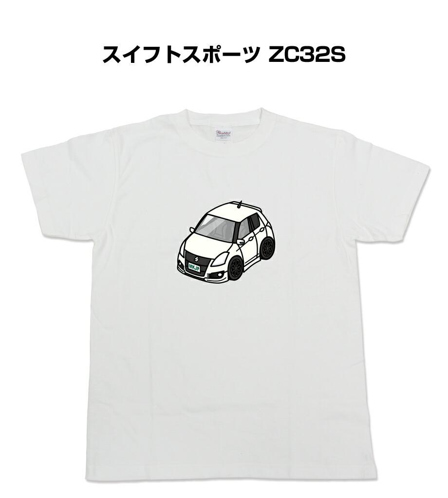 Tシャツ カスタマイズTシャツ シンプル 車特集 スズキ スイフトスポーツ SWIFT SPORTS ZC32S 送料無料