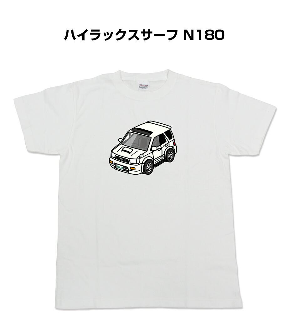 Tシャツ カスタマイズTシャツ シンプル 車特集 トヨタ ハイラックスサーフ N180 送料無料