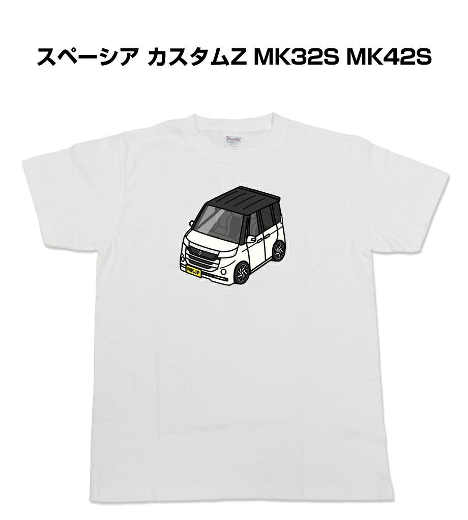 Tシャツ カスタマイズTシャツ シンプル 車特集 スズキ スペーシア カスタムZ MK32S/MK42S 送料無料