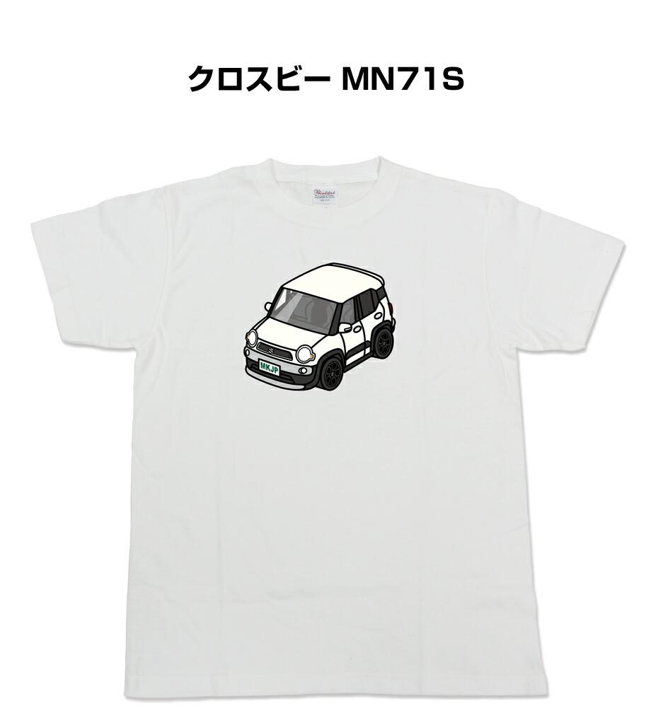 Tシャツ カスタマイズTシャツ シンプル 車特集 スズキ クロスビー MN71S型 送料無料