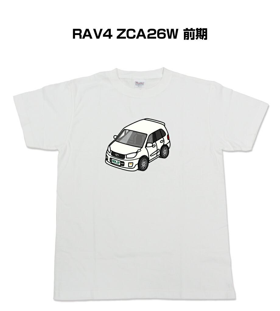 Tシャツ カスタマイズTシャツ シンプル 車特集 トヨタ RAV4 ZCA26W 前期 送料無料